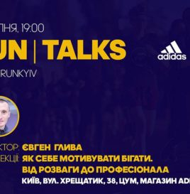 ADIDAS RUN TALKS